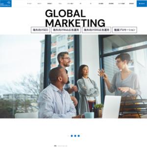 【インバウンド調査】台湾・タイのWeb広告に関する意識調査