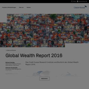 2016年度グローバル・ウェルス・レポート