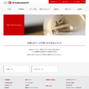 千葉県内の大型商業施設の動向と今後の方向性