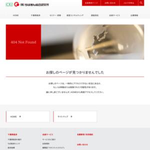 続く1都3県への人口流入 千葉県の3月中人口は4年ぶりの増加