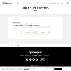 「AbemaTV」10月の月間番組視聴数ランキング
