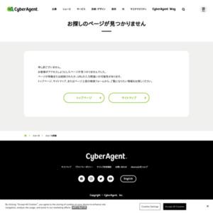 「AbemaTV」放送時間別の番組視聴数ランキング