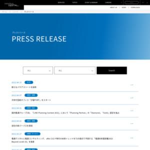 企業のデジタルトランスフォーメーションに関する実態調査