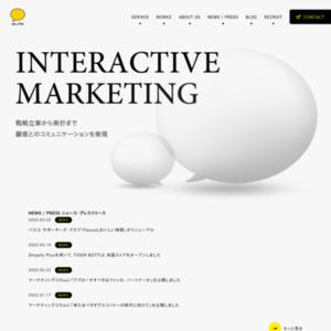 GDPRの影響とデジタルマーケティングの展望に関するレポートを発表
