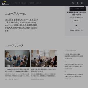 地政学的な不確実性はあるが日本企業のM&A取引への意欲は高い水準を維持