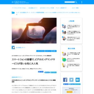 VODサービス利用に関する調査