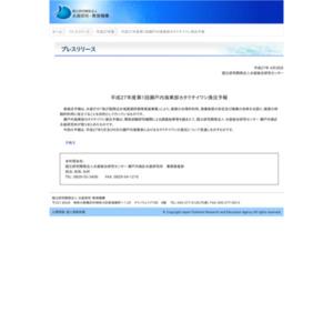 平成27年度第1回瀬戸内海東部カタクチイワシ漁況予報
