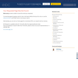 国内ビッグデータ/アナリティクスソフトウェア市場予測を発表