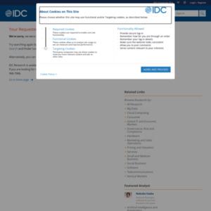 2019年 国内クライアント仮想化市場 ユーザー動向分析調査結果を発表