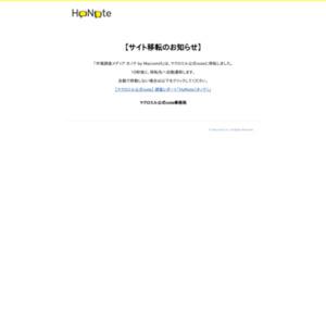 東京都民にきく!自転車シェアリングに関する調査