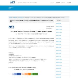 東京・神奈川・埼玉・千葉におけるコロナ禍前後の住宅購入希望者の傾向を分析