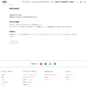 コーポレートガバナンス・コードに関するアンケート