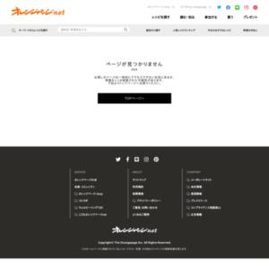 ネットショッピングに関する調査