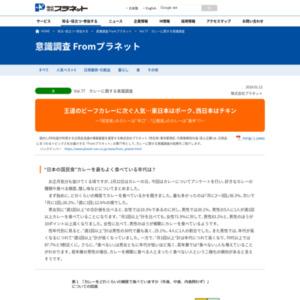 """王道のビーフカレーに次ぐ人気…東日本はポーク、西日本はチキン ~「経営者」のカレーは""""辛口"""" 、「公務員」のカレーは""""激辛""""!?~"""