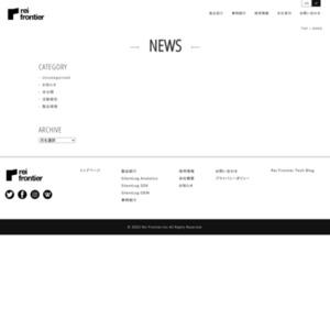 【COVID-19関連データ】2020年3月、都道府県間の人口動態調査