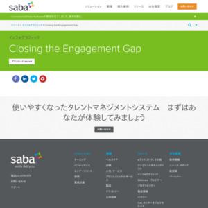 インフォグラフィック - Closing the Engagement Gap