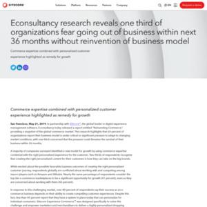 <Econsultancyとの共同調査> 3分の1の企業が、自社のビジネスモデルを改革しないと3年以内に廃業に追い込まれると危惧していることが判明