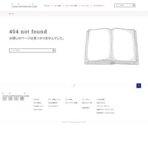 広告コピービッグデータ解析2015