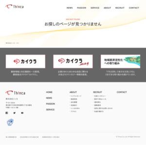 企業における固定電話の活用調査2019