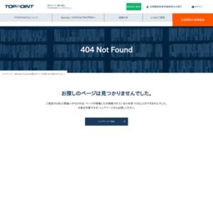 2017年下半期「TOPPOINT大賞」