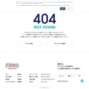 熱狂ブランド調査2018