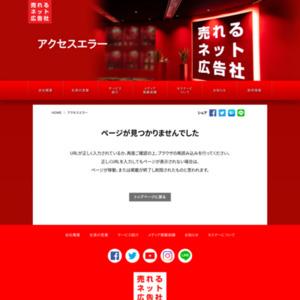 デジタルD2Cの市場規模、2025年には3兆円に達すると予測