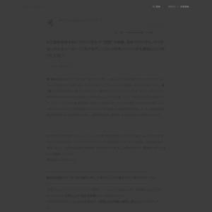 2016年卒ブンナビ学生調査(2015年7月上旬)