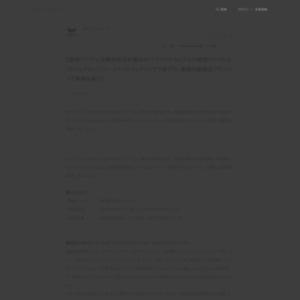 「理想の挙式スタイル」に関する調査