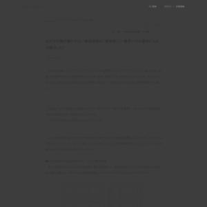 ねずみの害が最も少ない都道府県は「青森県」!一番多いのは意外にもあの県でした! シェアリングテクノロジー
