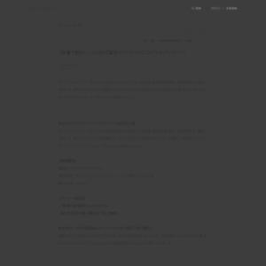 東京オリンピックについてのアンケート