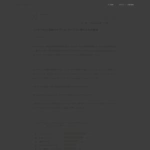 インターネット回線のオプションサービスに関する利用調査