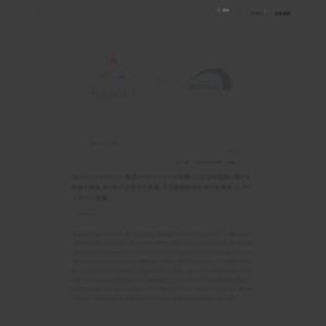 Rejoui×アイブリッジ、新型コロナウイルスの影響による在宅勤務に関する調査を実施
