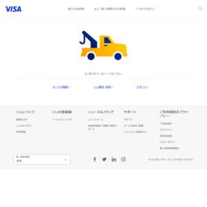 Visa調査:海外旅行は短期の日程で何度でも 現金の持ち歩きには不安感