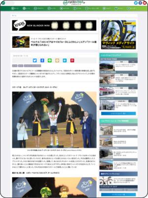 https://www.cyclowired.jp/news/node/302809