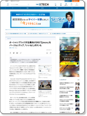 http://itpro.nikkeibp.co.jp/article/NEWS/20120411/390648/