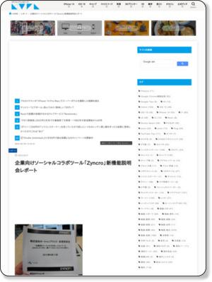 http://netafull.net/report/040140.html