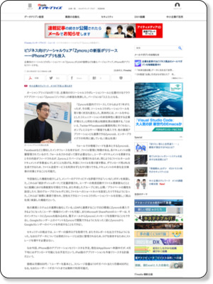 http://www.itmedia.co.jp/enterprise/articles/1204/11/news114.html
