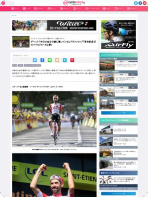 https://www.cyclowired.jp/news/node/301049