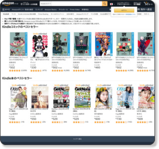 https://www.amazon.co.jp/gp/feature.html/?ie=UTF8&tag=nstation-22&docId=3077089416