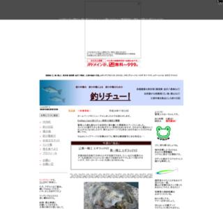 陸っぱり釣り情報〜江の島・金沢八景島・横須賀・本牧
