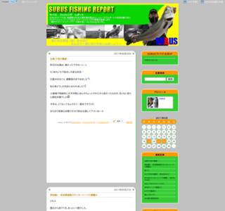 SUBUS(サバス) web site