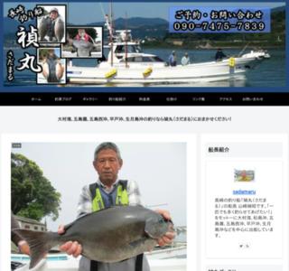 長崎の釣り船「禎丸」