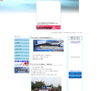 中津川の友鮎販売店 戸倉屋商店
