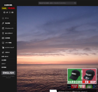::: DUEL OFFICIAL WEB SITE :::