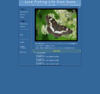 Lure Fishing Life from Suwa