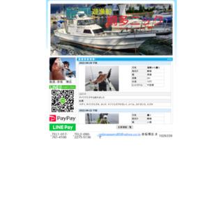 鯛多ニックの釣りブログ