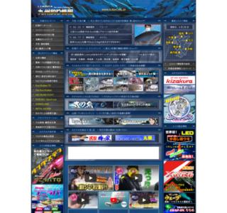 九州釣り情報