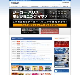 Hit&Line(株式会社クレハ)