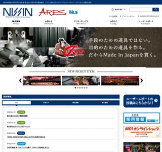 株式会社宇崎日新 NISSIN