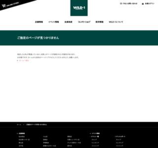 WILD−1 郡山店